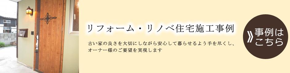 jirei_b_2