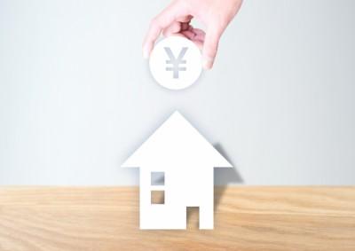 住宅ローンのイメージ
